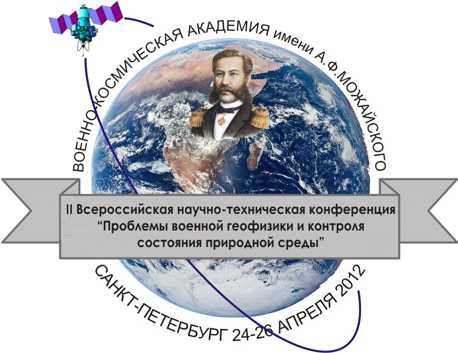 http://www.academy-mozhayskogo.ru/images/vka/image001.png